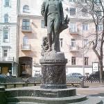 Jesenjinov spomenik u Moskvi