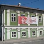Svake godine od 1964. godine u Čačku se u čast Vladislava Petkovića Disa održava manifestacija pod nazivom
