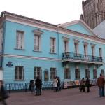 Puškinova kuća u Moskvi