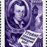 Poštanska marka koju je izdala pošta SSSR-a 1956. godine  povodom stogodišnjice od smrti Hajnea