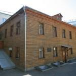 Moskovski državni muzej Sergej Jesenjin