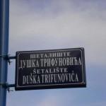Nalazi se u Brodu (Republika Srpska)