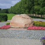Spomenik posvećen sećanju na Konstantina Simonova - nalazi se u memorijalnom parku