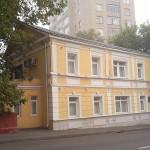 Kuća Majakovskog u Moskvi