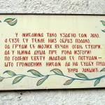 Stihovi Đure Jakšića u Skadarliji