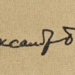 Autogram Aleksandra Bloka