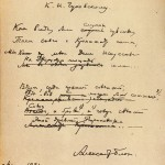 Jedna od poslednjih Blokovih pesama 1921.